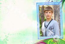 Школьный фотоальбом - Зеленая книга